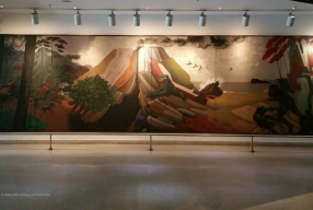 GAM Centre culturel <br>Gabriela Mistral